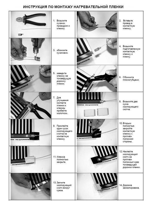 Схема монтаж теплого пола